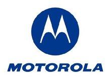 Motorola Reparatie