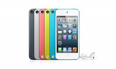 iPod Touch 5 Scherm Reparatie